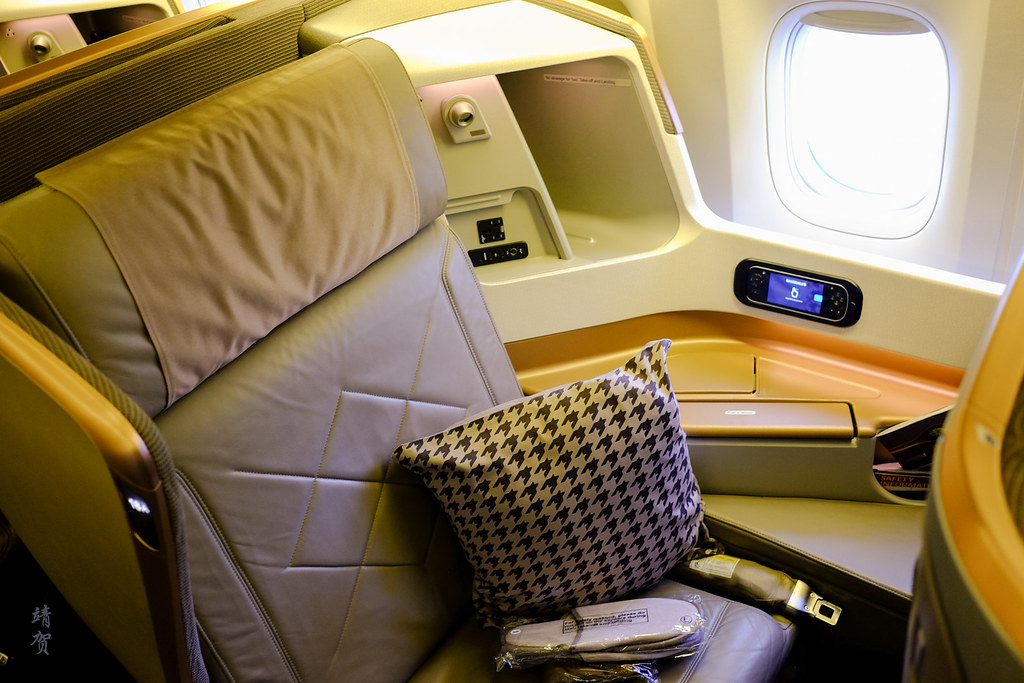 Window Business Class seat