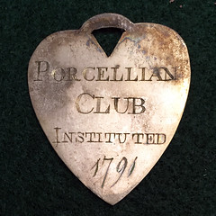 Harvard College Porcellian Club Medal reverse