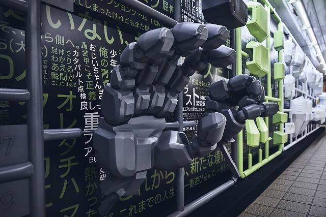 史上最巨大組裝模型即將誕生!?壽屋《BORDER BREAK 邊境保衛戰》輝星・空式 1/1比例組裝模型企劃展開!KOTOBUKIYA 1/1 PLASTIC MODEL PROJECT