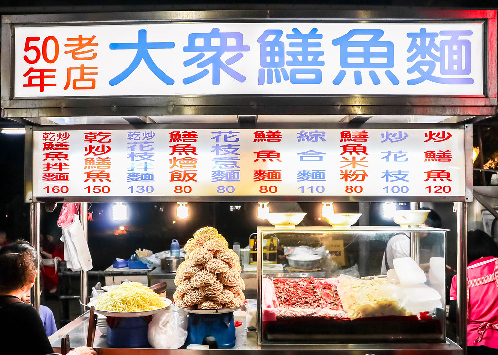ling-ya-night-market-kaohsiung-alexisjetsets