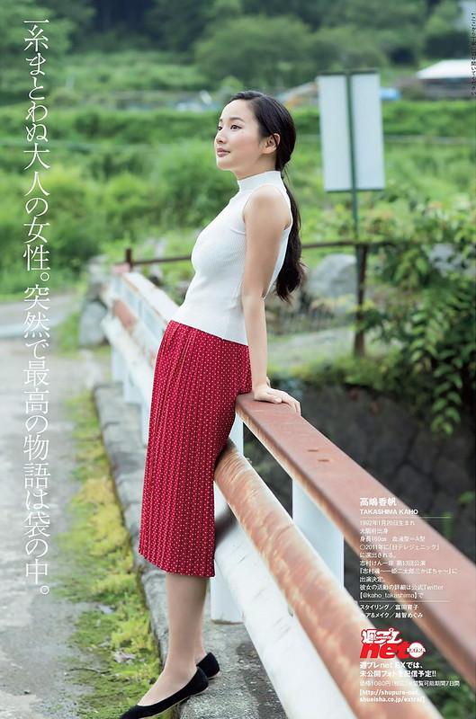 高嶋香帆07