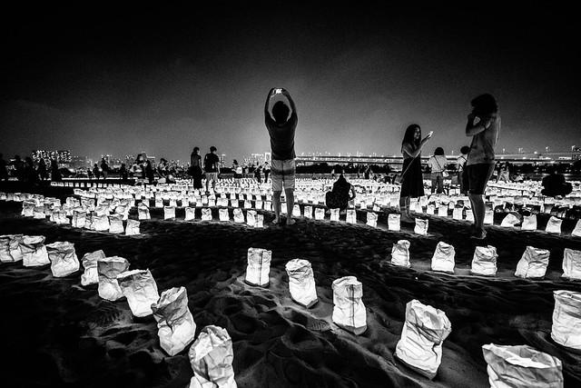 Odaiba Marine Day Lantern Festival