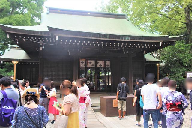 kawagoehikawa-gosyuin011
