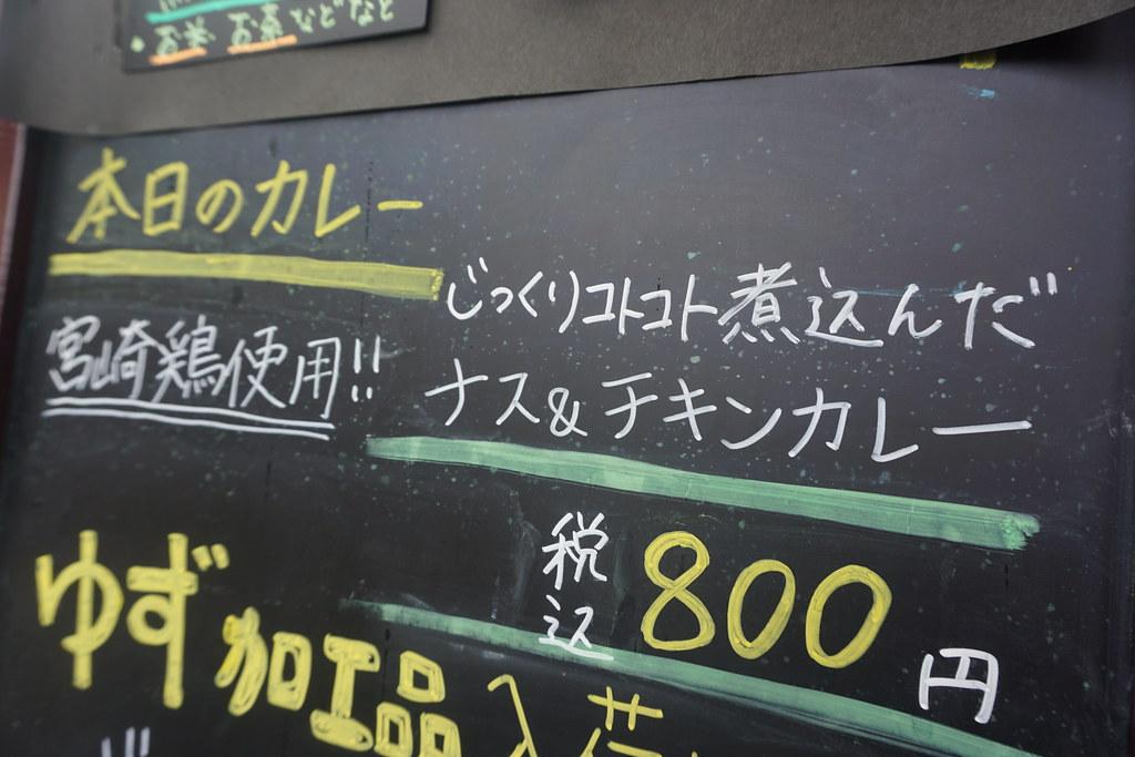 フロム宮崎(千川)