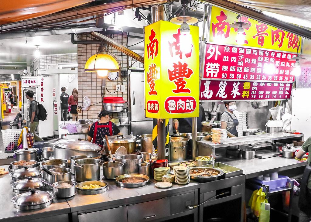 ling-ya-night-market-kaohsiung-alexisjetsets-6