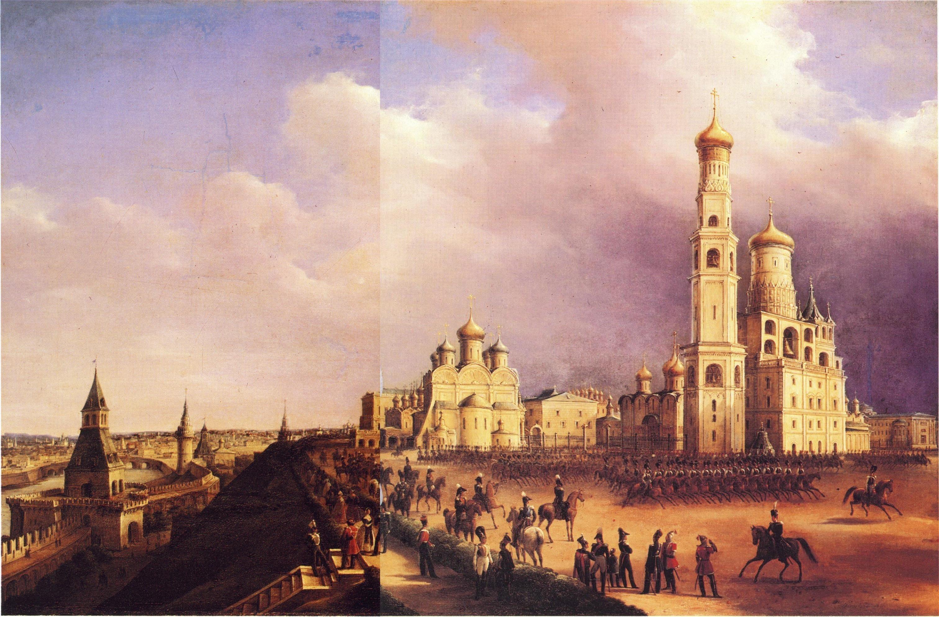 1841. Парад в Кремле в 1839