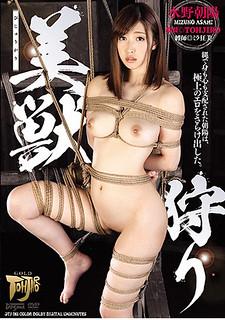 GTJ-061 Beauty Hunting Mizuno Chaoyang