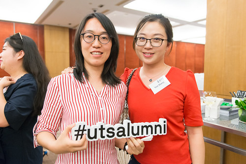 2018 UTS Beijing Alumni Reception