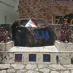 IMG_20180630_120717 石垣島730紀念碑 (沖繩回歸由日本管治後,1978年切換道路通行方向由靠右行駛改為靠左行駛所使用之事前運動名稱)