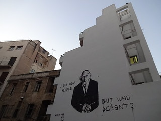 I see dead people, but who doesn't ? - Athens - ExarchiA - Crisis, Art and Resistance *