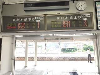 2018/7/14-16 3連休パス旅行-51