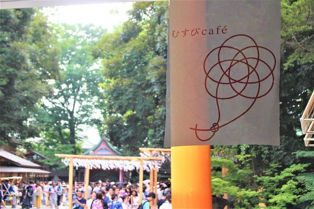kawagoehikawa-gosyuin029