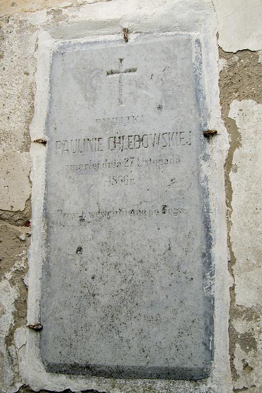 Католицький костел, с.Кульчини