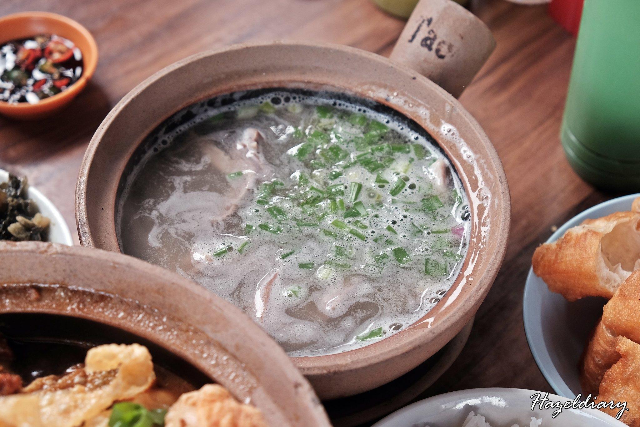 Restoran Kota Zheng Zhong-White Pepper Pig Maw Soup