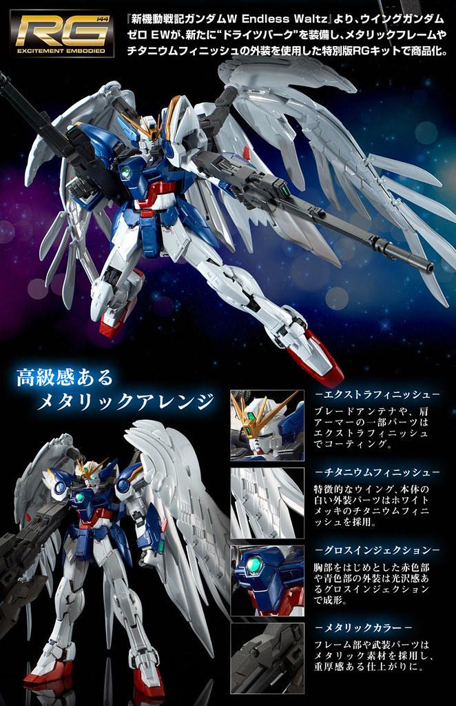 10+ Rg 1144 Wing Gundam Zero Ew Wallpaper Download