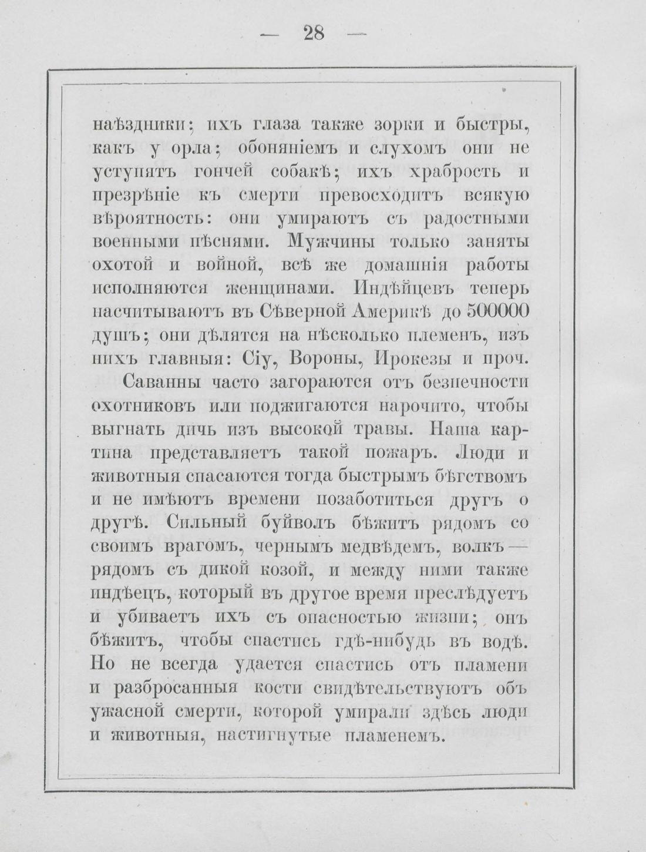 pdf (32)