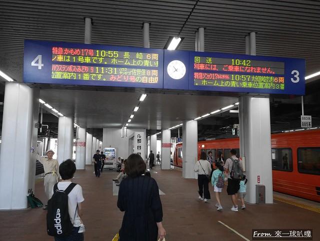 長崎交通-特急列車海鷗號10