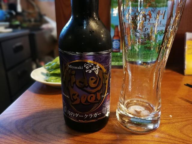 <p>黒ビール</p>