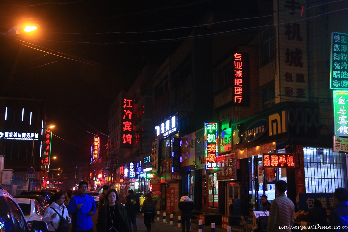 China Travel_072
