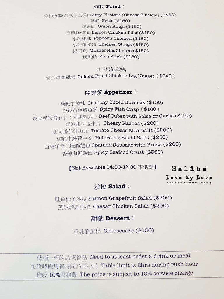 台北師大夜市附近桌遊餐廳推薦時間殺手菜單menu訂位價位 (3)