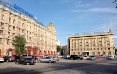 VOLGOGRAD  - MAIL OFFICE & HOTEL INTOURIST