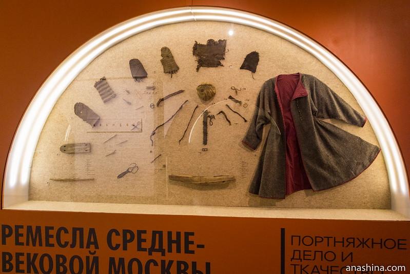 Предметы ткацкого ремесла, Музей Москвы