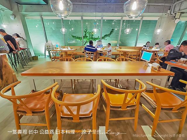 一笈壽司 台中 公益路 日本料理 46
