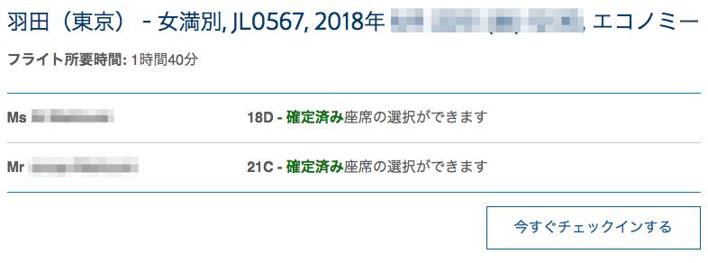 JL-14
