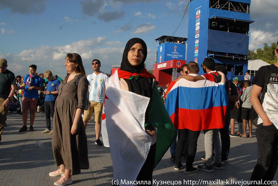 Algerian girl for Morocco