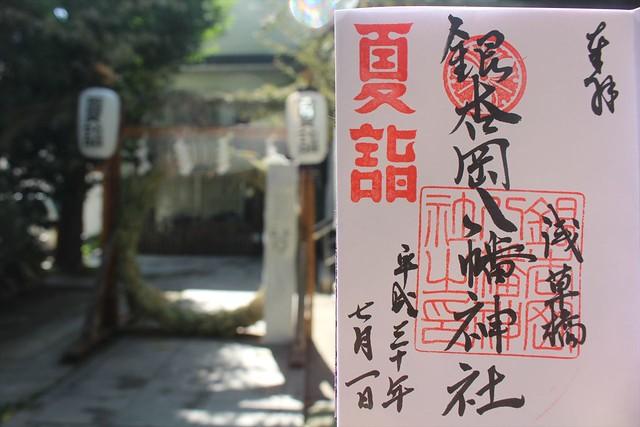 ichogaoka014