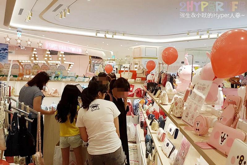 秀泰生活台中文心店-卡娜赫拉的小動物- (1)