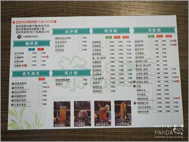茶自點複合式餐飲(中壢家樂福店) (4)