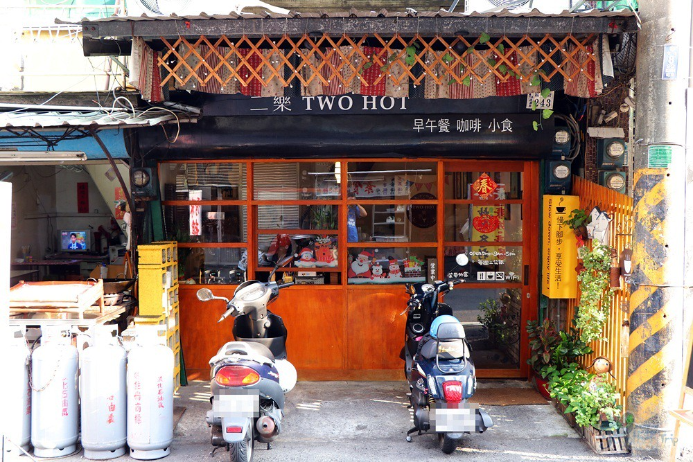 二樂 TWO HOT CAFE' / 嘉義