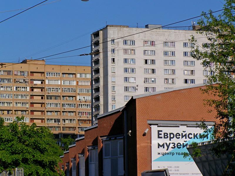 Москва. Еврейский квартал в Марьиной Роще