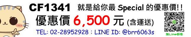 43083738421_22bd21cce3_o.jpg