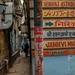 Varanasi Corner Directory by shapeshift