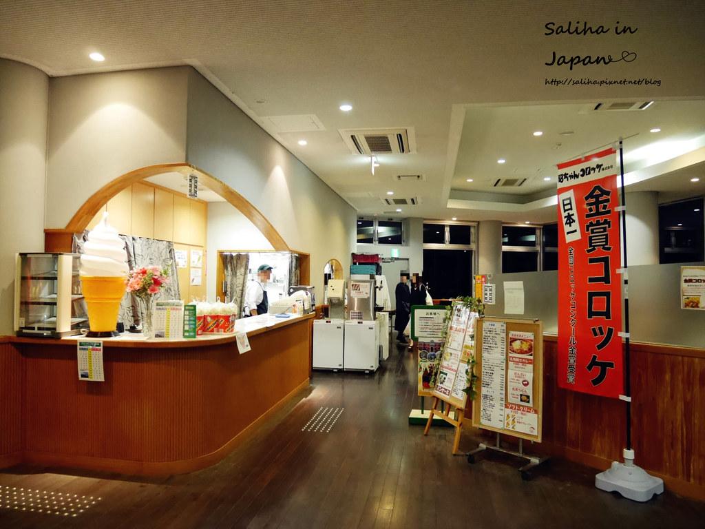 皿倉山夜景餐廳菜單MENU (1)