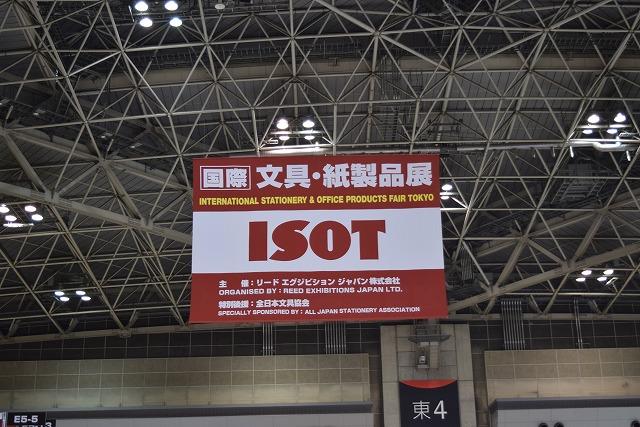 DSC_5262