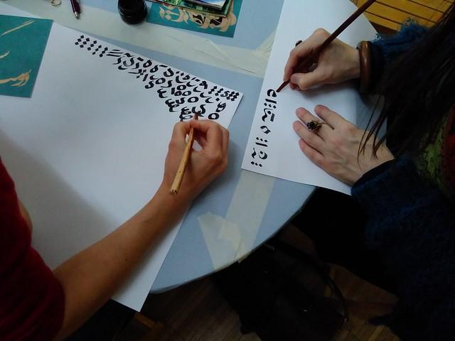 Kalligraphie-Workshop mit der iranischen Künstlerin Robabeh Hosseinpour