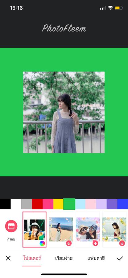 Meitu-Frame05