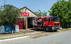 Флорешты, пожарная часть / Serviciul pompieri din Floresti