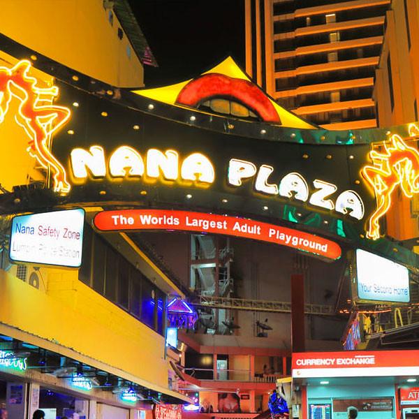 Nana Plaza:一次看過所有不同類型的女孩