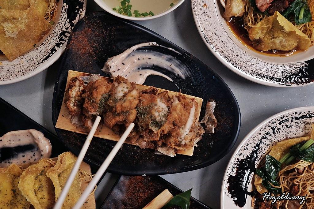 bei-ing yun tuen wonton noodles-chicken katsu
