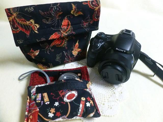 Camera Cases at From My Carolina Home