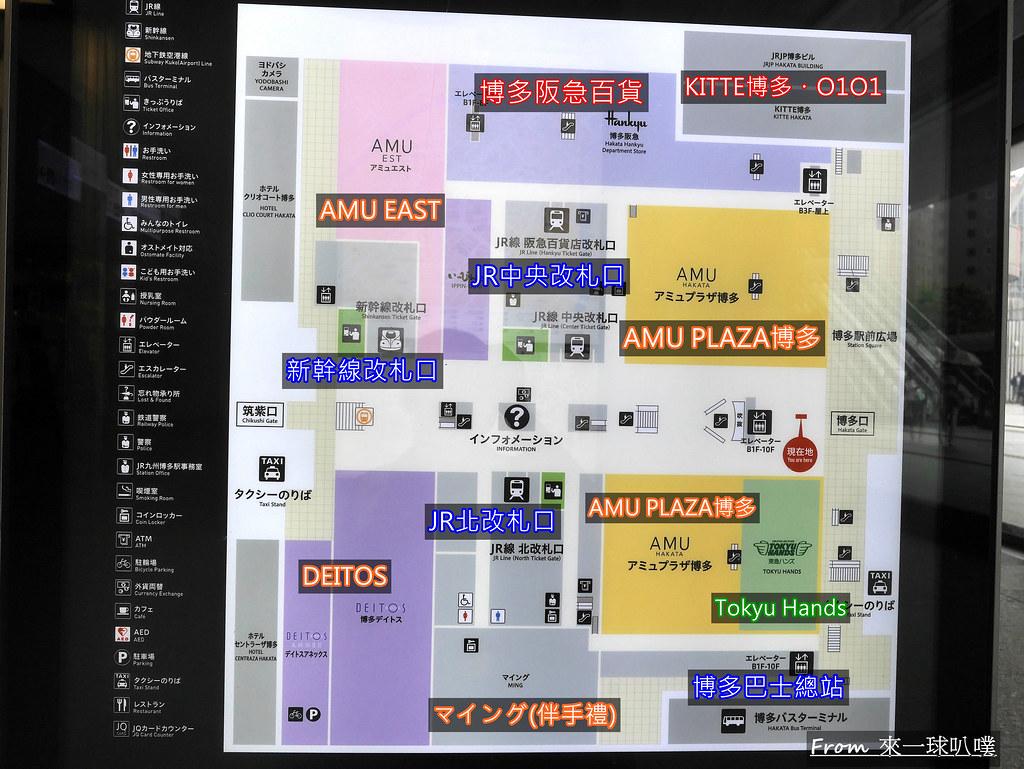 博多車站067_副本