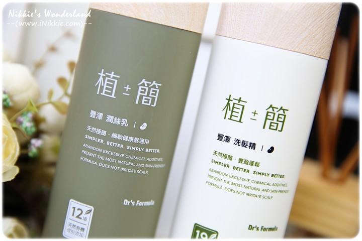 台塑生醫Dr.Formula 植簡 豐澤 洗髮精 潤絲乳