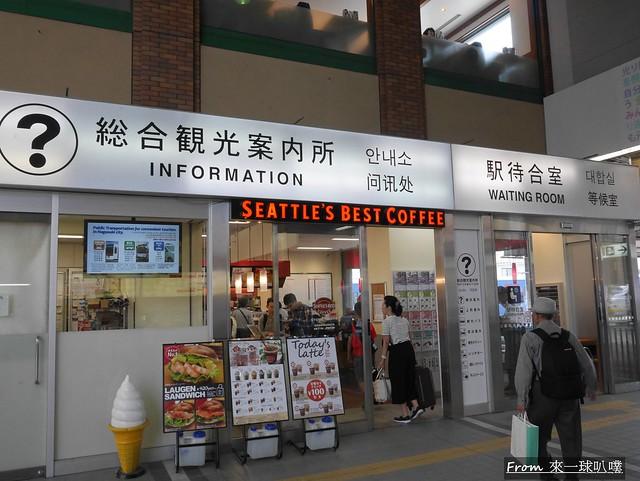 長崎電車+長崎車站04
