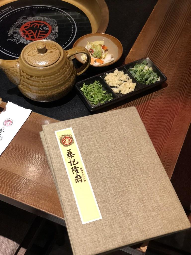 蔡記隆府 龍頭寺老灶火鍋 (119)