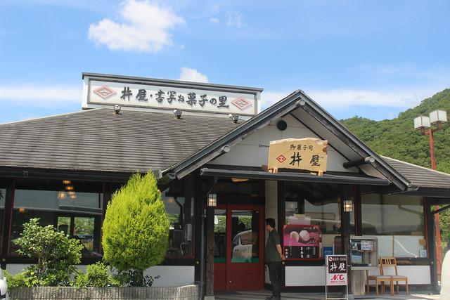 engyouji-sw007