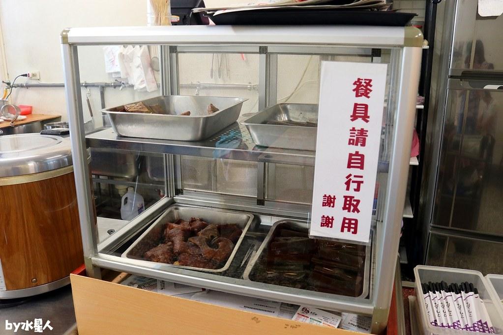 43434455142 3beaf69541 b - 福州麵食館|好吃平價乾拌麵,只要30元就覺得滿足,一到12點大客滿
